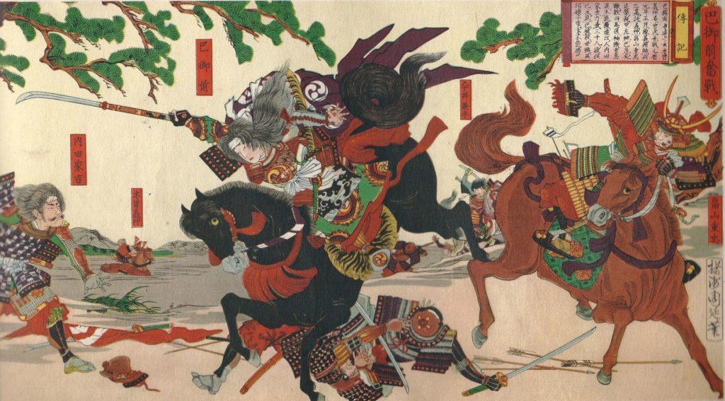 日本古典文学摘集 平家物語 - koten.net
