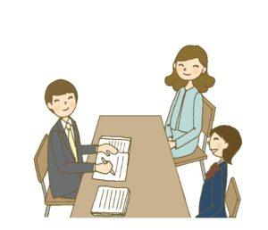 校内 選考 校 指定
